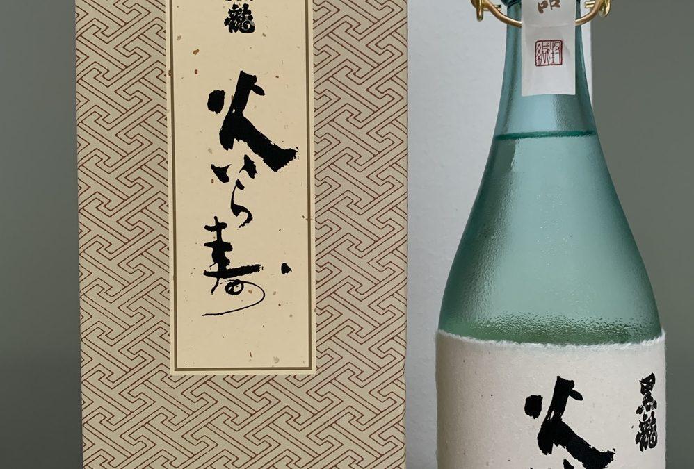 Get fresh with Kokuryu Hiirazu