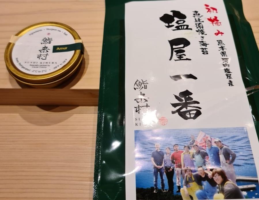Sushi Kimura's special caviar and nori